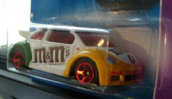 M&Ms, different graphics, fenders, wheels.